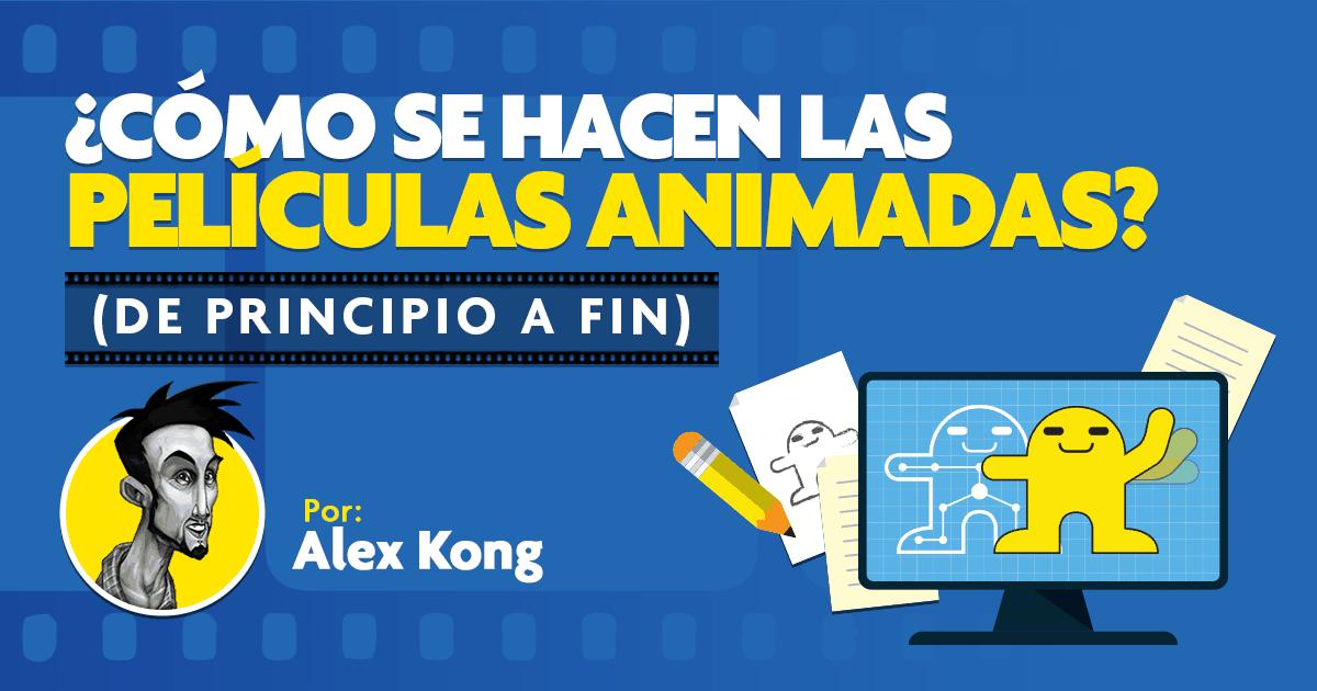 ¿Cómo hacer una película animada?